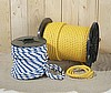 SWIM AREA ROPE  600' spool